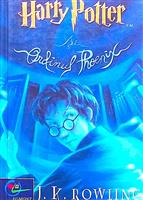 Harry Potter si Ordinul Phoenix vol. 5